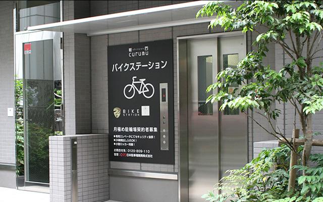 BIKE STATION SHINJUKUバイクステーション