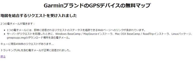OSMコンバートサイト3