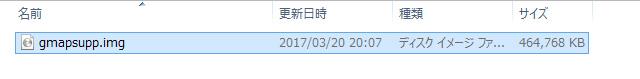 OSMコンバートデータ2