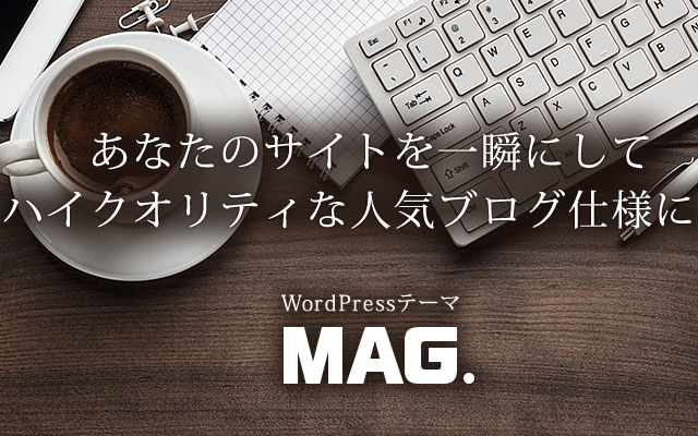 WordPress TCD MAG