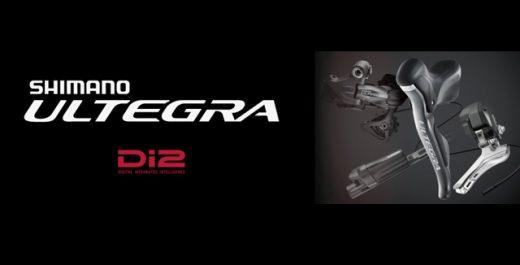 新型アルテグラ8000系の情報