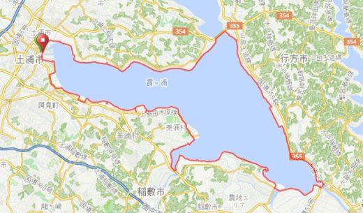 霞ヶ浦一周-ロードバイク初心者におすすめの一周コース
