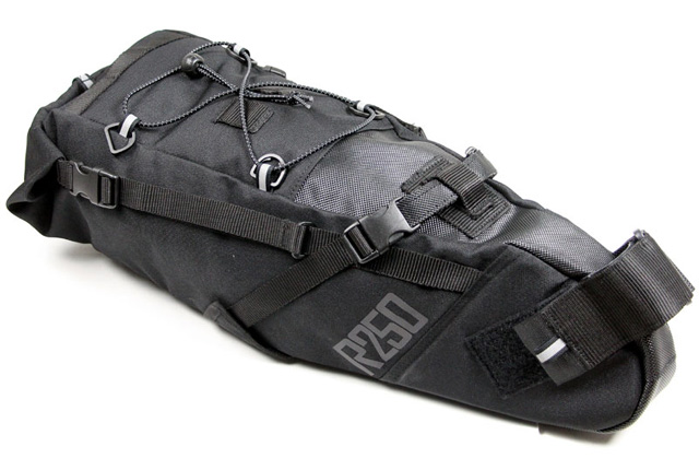 バイクパッキングの入門にピッタリ-ワールドサイクルからR250サドルバッグ発売